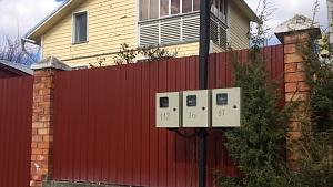 Трубостойка для ввода электричества стоимость